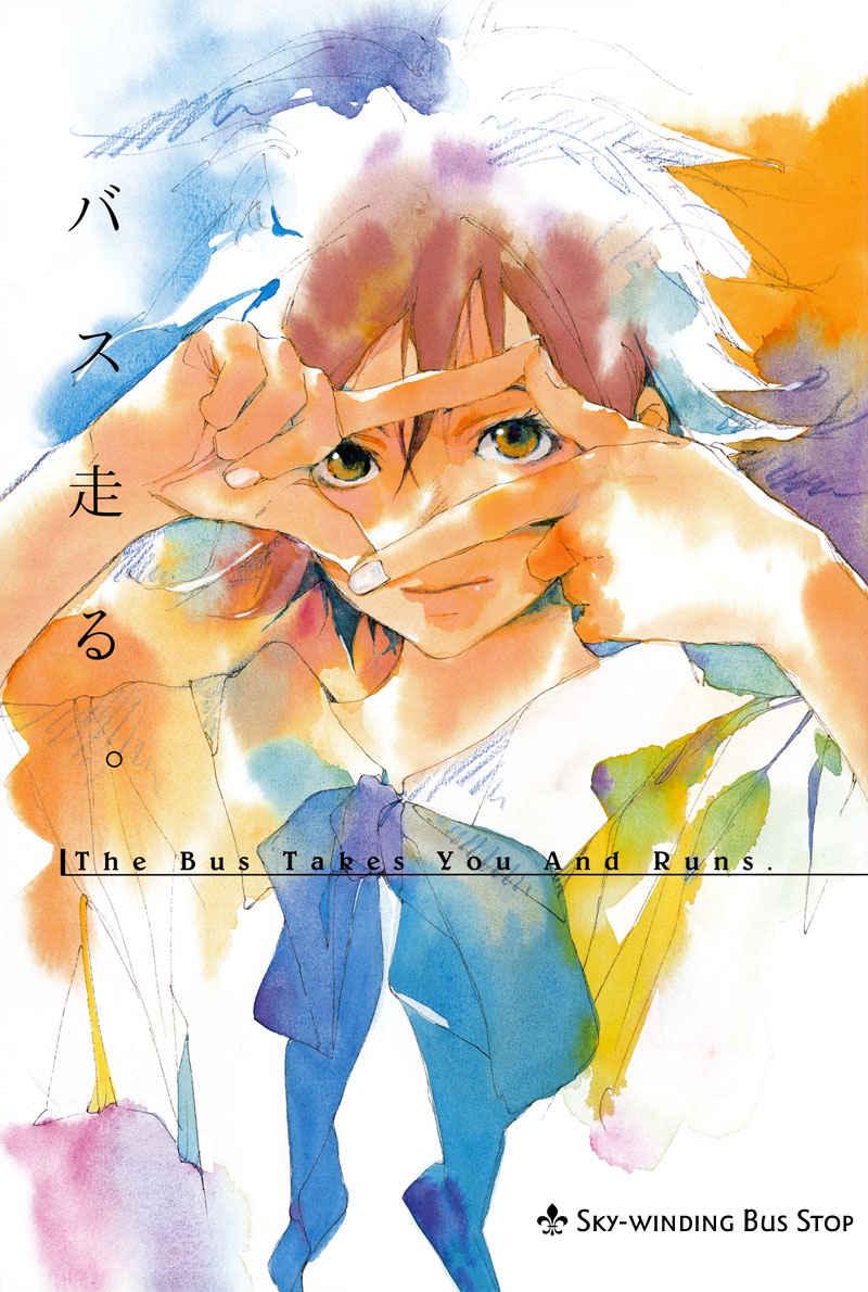 6 Rekomendasi Manga Complete Pendek Untuk Menemani Harimu Bagian 2 8