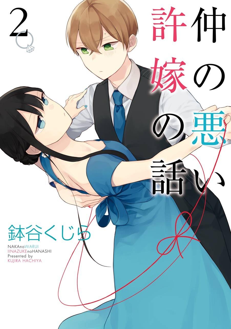 10 Rekomendasi Manga Wholesome yang Menghangatkan Hati 7