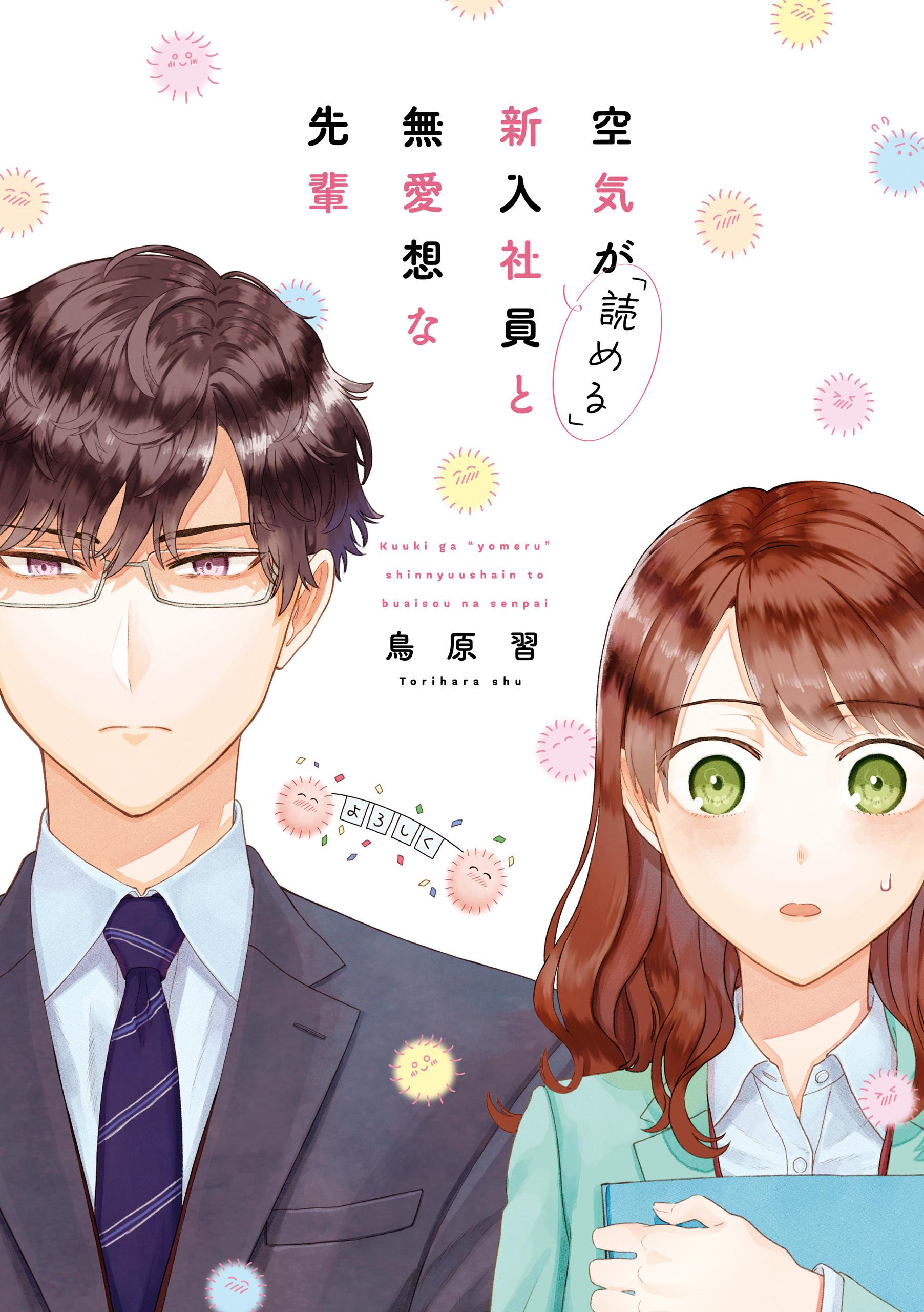 10 Rekomendasi Manga Wholesome yang Menghangatkan Hati 5