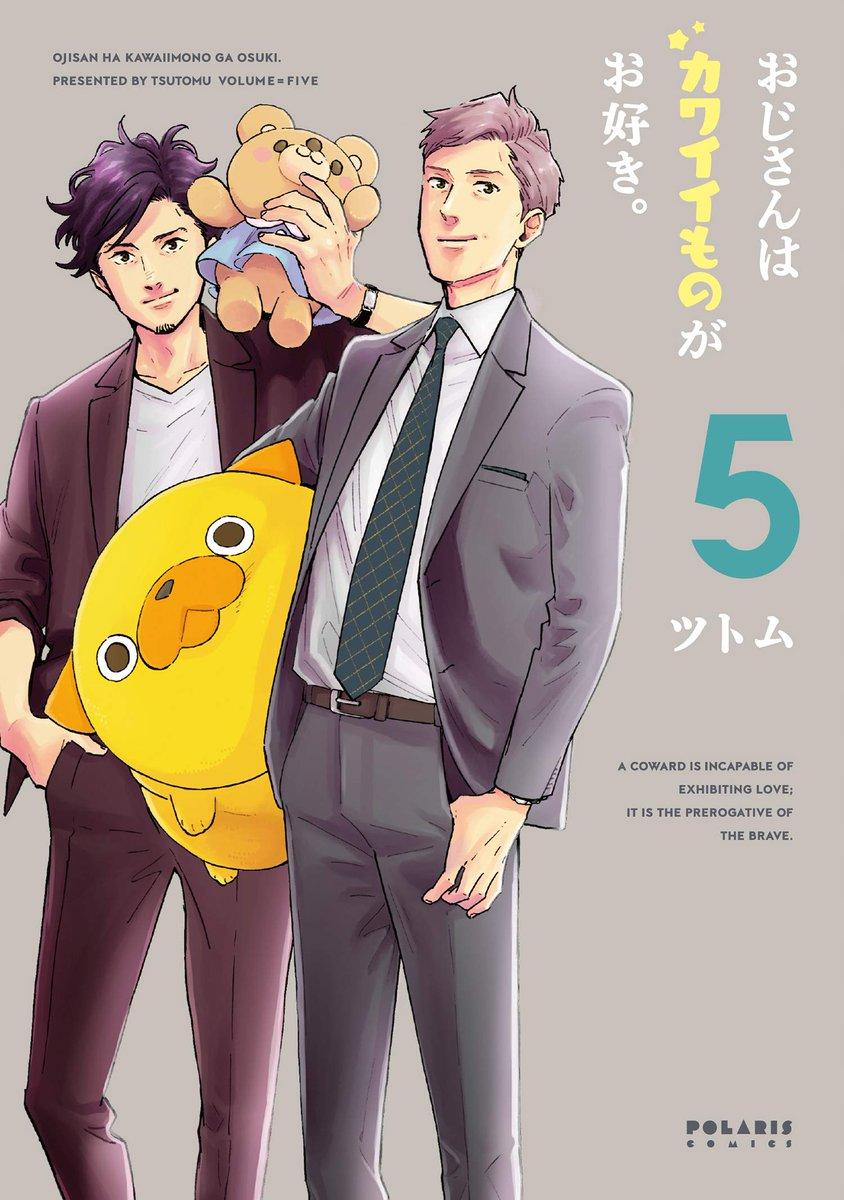 10 Rekomendasi Manga Wholesome yang Menghangatkan Hati 9