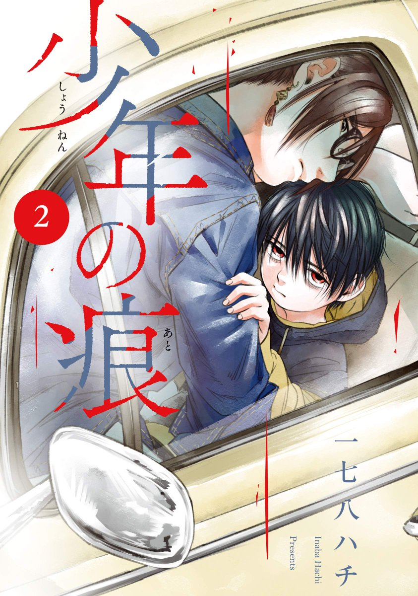 10 Rekomendasi Manga Wholesome yang Menghangatkan Hati 11