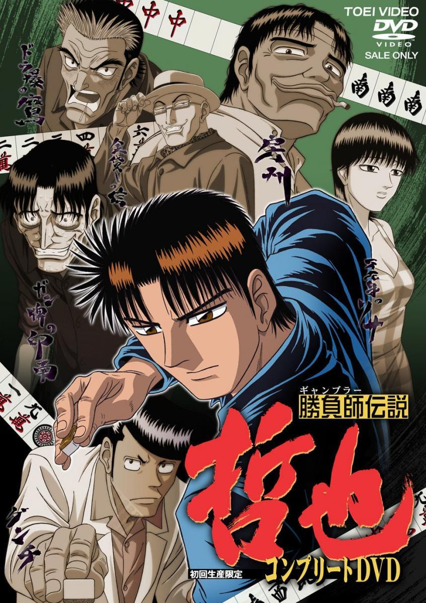 Adaptasi Anime