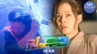 6 Upcoming Drama yang Tayang pada September 2021 6