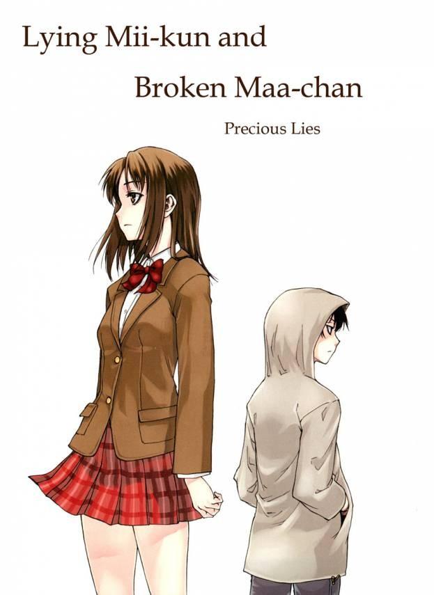 6 Rekomendasi Manga Complete Pendek Untuk Menemani Harimu Bagian 2 4