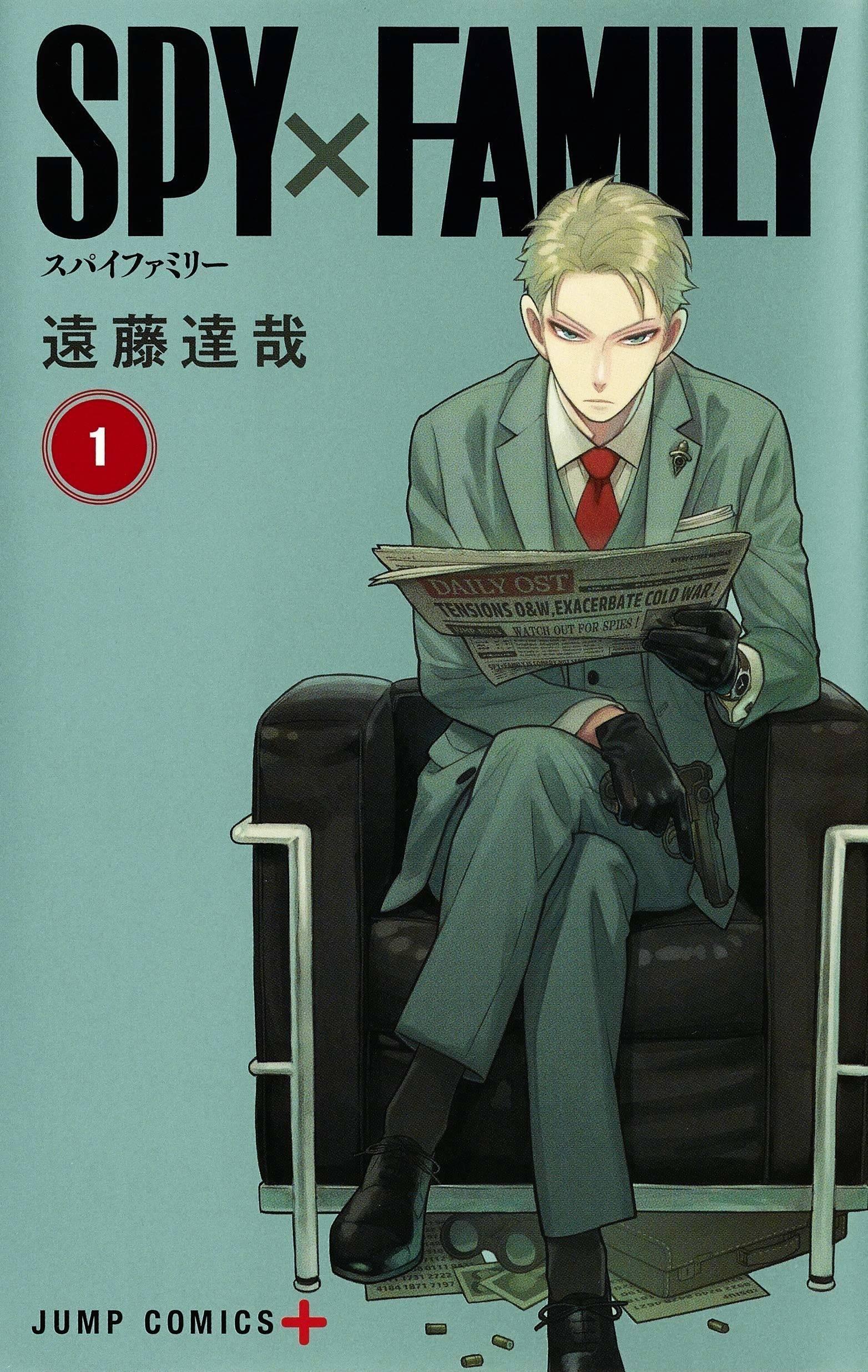Cover Volume 1