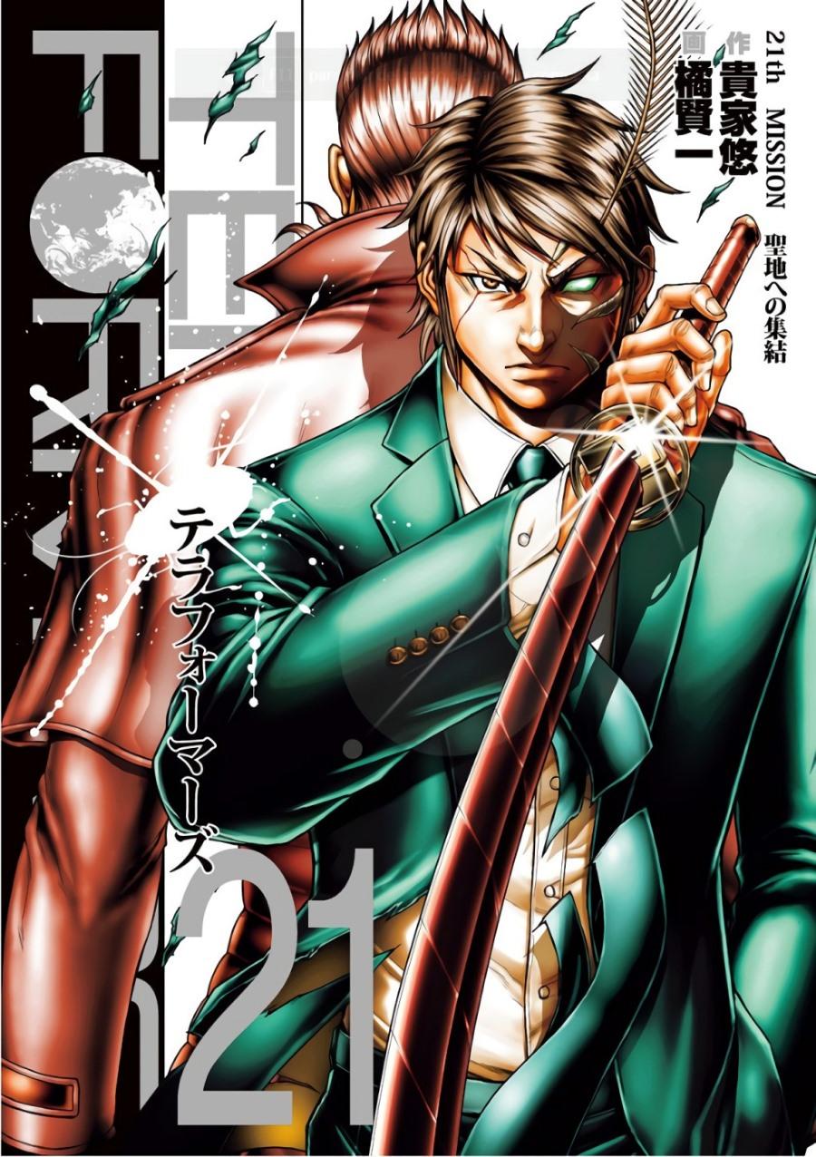 Cover Volume 21