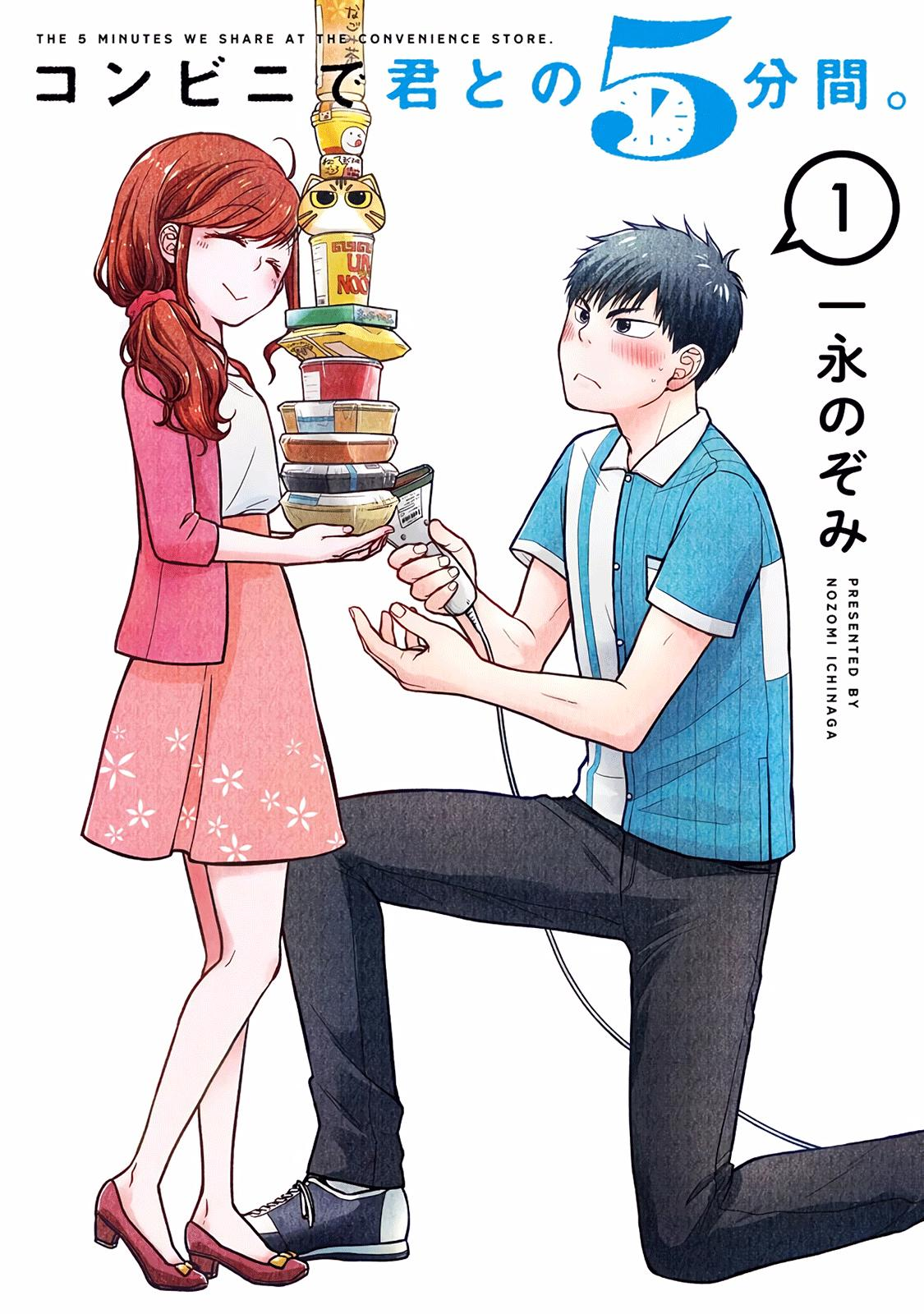 10 Rekomendasi Manga Wholesome yang Menghangatkan Hati 10