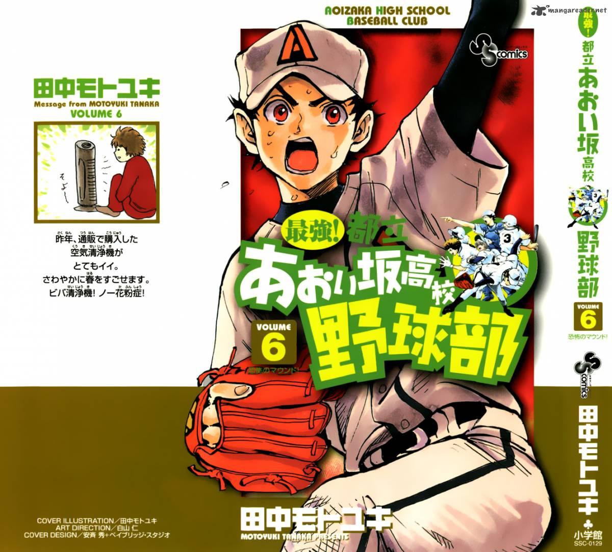 Daftar Pemenang Kodansha Manga Award Kategori Shounen Tahun 2000-2010 3