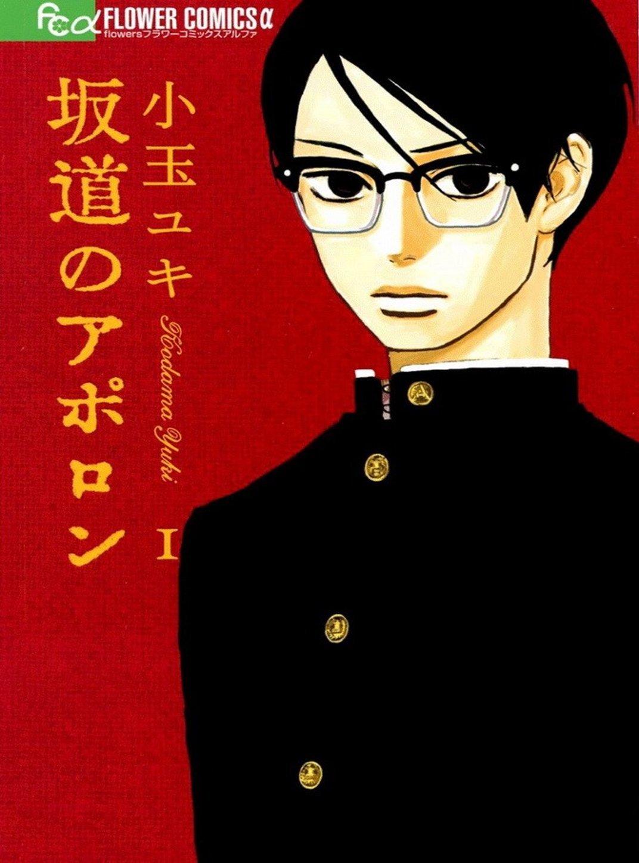 Daftar Pemenang Shogakukan Manga Award Kategori Umum Tahun 2011-2020 3