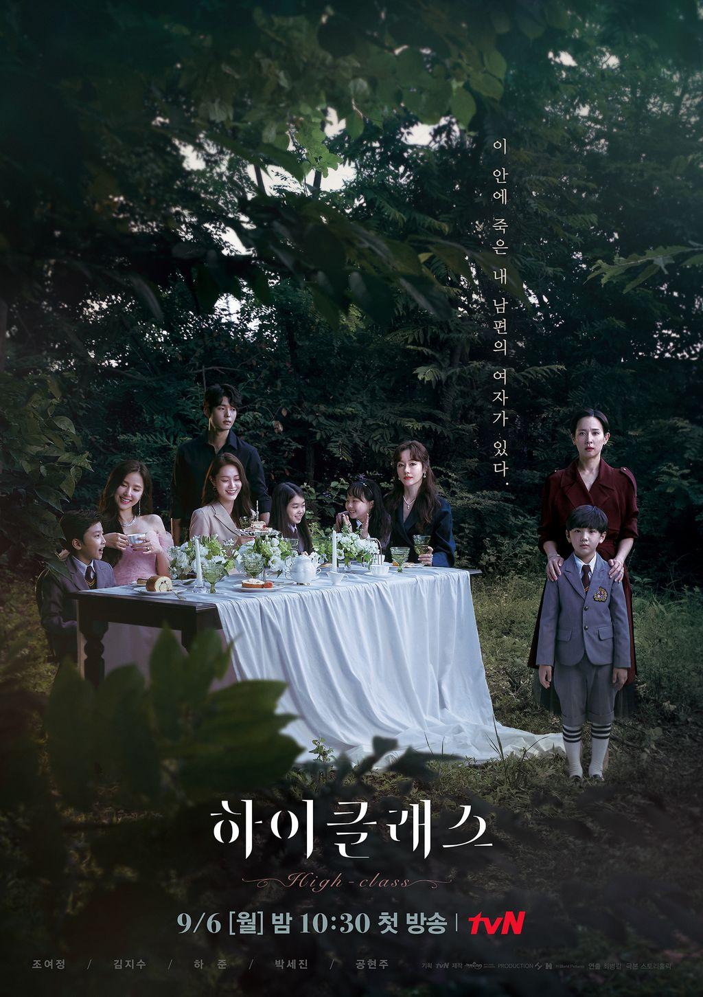 6 Upcoming Drama yang Tayang pada September 2021 4