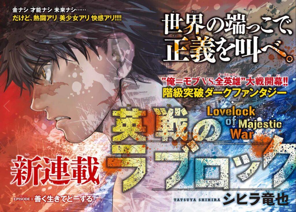 Deretan Manga dari Weekly Shonen Magazine yang Underrated 8