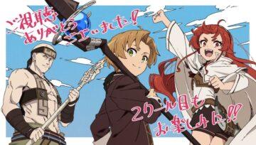 Mushoku Tensei Cour 2 Akan Segara tayang ! Dan Berikut Daftar 'Situs Anime Legal' 11