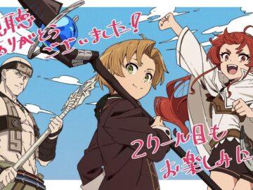 Mushoku Tensei Cour 2 Akan Segara tayang ! Dan Berikut Daftar 'Situs Anime Legal' 6