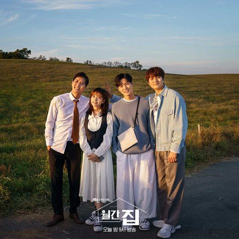 Cast: Kim Ji Seok, Jung So Min, Yoon Ji On dan Jung Gun Joo