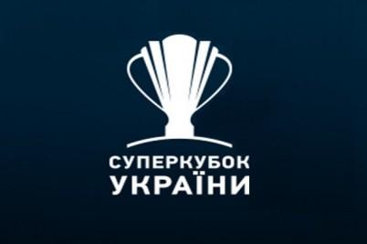 Shakhtar Donetsk, Klub Sepak Bola Kebanggaan Ukraina 22