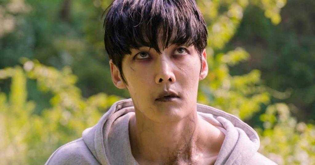 Zombie Kim Moo Young