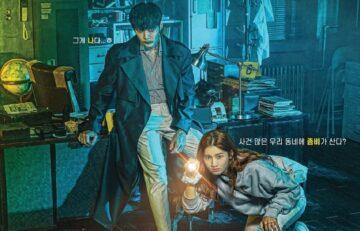 "Drama Korea ""Zombie Detective"", Zombie yang Suka Pakai BB Cream 9"