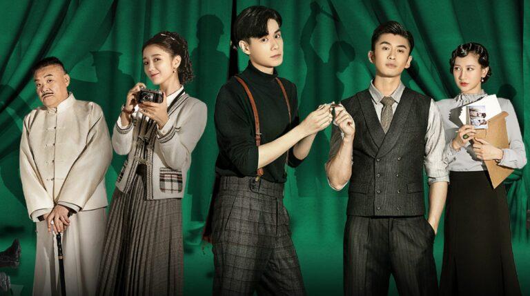 My Roommate is A Detective, Drama China Seperti Sherlock Holmes 1