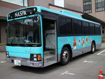 Inilah Fakta Menarik Bus di Jepang 3