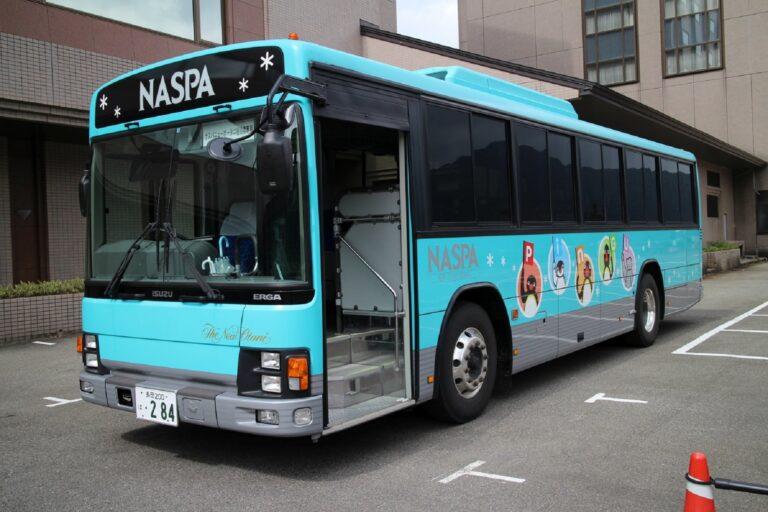 Inilah Fakta Menarik Bus di Jepang 1