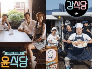 3 Variety Show Bertema Restaurant yang Inspiratif dan Bikin Ngiler 8